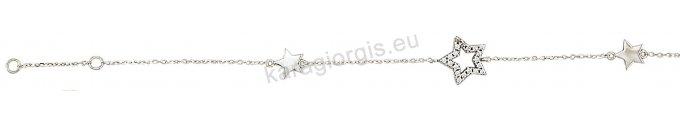 Βραχιόλι λευκόχρυσο fashion Κ14 με αστεράκι με άσπρες πέτρες ζιργκόν και άσπρες πέρλες.