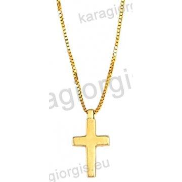 Κολιέ χρυσό Κ14 με ενσωματωμένο σταυρουδάκι.