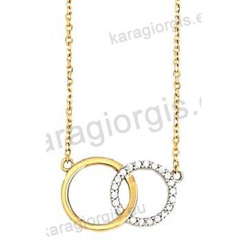 Κολιέ χρυσό Κ14 με στρογγυλά μοτίφ με άσπρες πέτρες ζιργκόν.