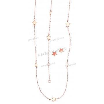 Σετ Κ14 rose gold σε ροζ χρυσό αρραβώνα-γάμου με κολιέ, βραχιόλι, σκουλαρίκι με περιμετρικές πέρλες και αστεράκια.