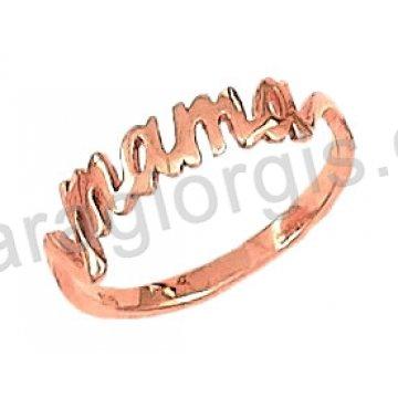 Δαχτυλίδι rose gold σε ροζ χρυσό Κ14 με λογότυπο mama.