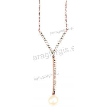 Κολιέ rose gold σε ροζ χρυσό Κ14 με άσπρες πέτρες ζιργκόν σε σχήμα γραβάτας και άσπρη πέρλα.