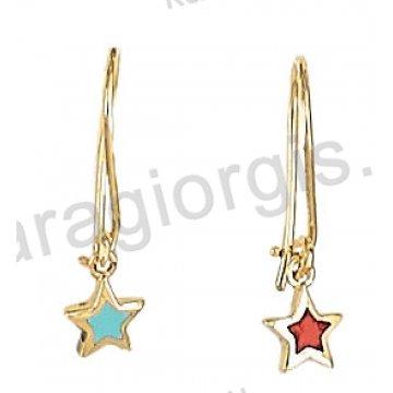 Παιδικό σκουλαρίκι κρεμαστό με αστεράκια σε χρωματιστό σμάλτο.