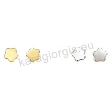 Σκουλαρίκι χρυσό ή λευκόχρυσο Κ14 σε λουλουδάκι.