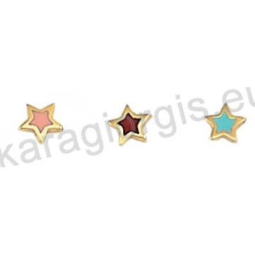 Σκουλαρίκι παιδικό χρυσό Κ14 σε αστεράκι με κόκκινο ή σιελ σμάλτο.
