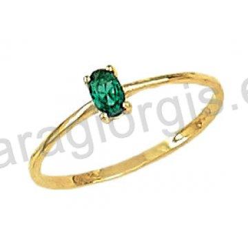 Δαχτυλίδι χρυσό 14 καράτια με πράσινη πέτρα ζιργκόν.