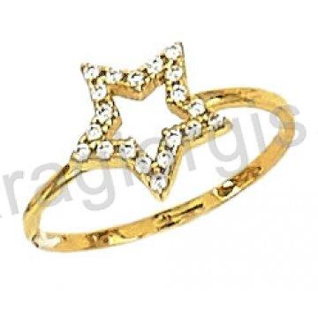 Δαχτυλίδι χρυσό 14 καράτια με αστεράκι και άσπρες πέτρες ζιργκόν.