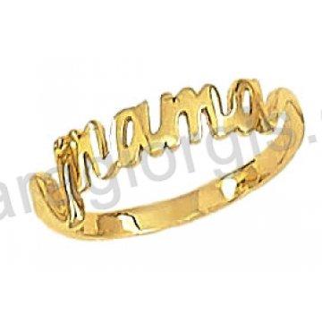 Δαχτυλίδι χρυσό 14 καράτια με λογότυπο mama σε λουστρέ φινίρισμα.