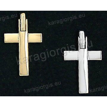 Βαπτιστικός σταυρός χρυσός ή λευκόχρυσος κλασικός για αγόρι σε λουστρέ φινίρισμα 14 καράτια.