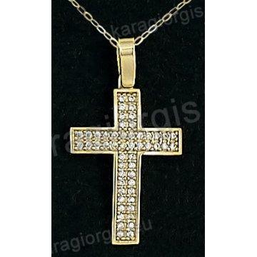 Βαπτιστικός σταυρός με αλυσίδα χρυσός για κορίτσι σε 14 καράτια με πέτρες ζιργκόν.