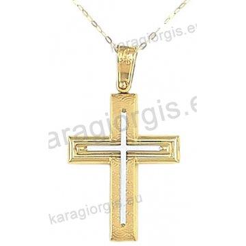 Βαπτιστικός σταυρός με αλυσίδα χρυσός για αγόρι σε λουστρέ σαγρέ φινίρισμα με ένθετο λευκόχρυσο σταυρό σε 14 καράτια.