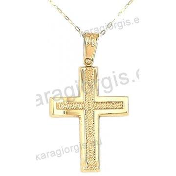 Βαπτιστικός σταυρός με αλυσίδα χρυσός για αγόρι σε λουστρέ και σαγρέ φινίρισμα σε 14 καράτια.