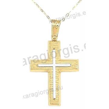 Βαπτιστικός σταυρός με αλυσίδα χρυσός για αγόρι σε σαγρέ φινίρισμα με ένθετο λευκόχρυσο σταυρό σε 14 καράτια.