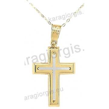 Βαπτιστικός σταυρός με αλυσίδα χρυσός για αγόρι σε λουστρέ φινίρισμα με ένθετο λευκόχρυσο σταυρό σε 14 καράτια.