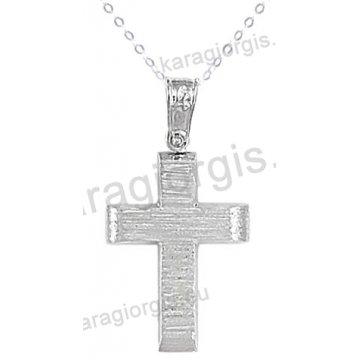 Βαπτιστικός σταυρός με αλυσίδα λευκόχρυσος για αγόρι σε σαγρέ φινίρισμα σε 14 καράτια.