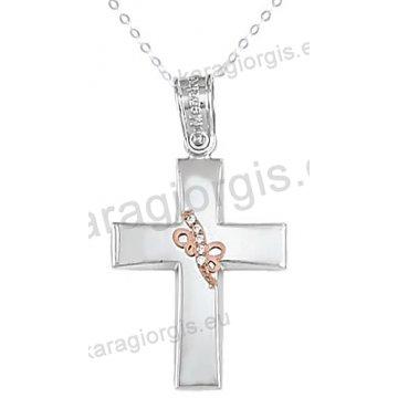 Βαπτιστικός σταυρός λευκόχρυσος με αλυσίδα για κορίτσι σε λουστρέ φινίρισμα με ένθετα rose gold φιογκάκια σε 14 καράτια με άσπρες πέτρες ζιργκόν.