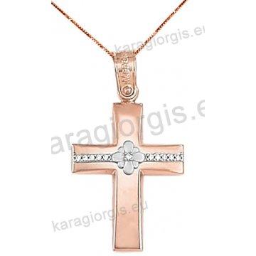 Βαπτιστικός σταυρός rose gold με αλυσίδα για κορίτσι σε λουστρέ φινίρισμα με ένθετο λουλούδι σε 14 καράτια με άσπρες πέτρες ζιργκόν.