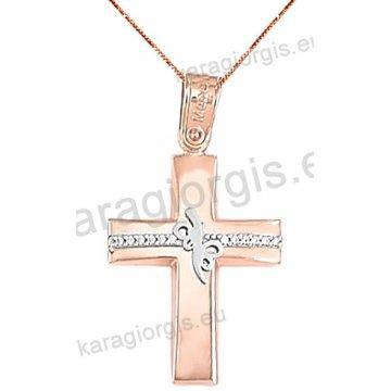 Βαπτιστικός σταυρός rose gold με αλυσίδα για κορίτσι σε λουστρέ φινίρισμα με ένθετο φιογκάκι σε 14 καράτια με άσπρες πέτρες ζιργκόν.
