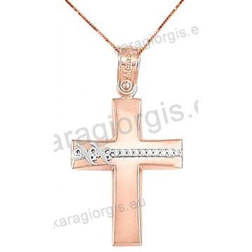 Βαπτιστικός σταυρός rose gold με αλυσίδα για κορίτσι σε λουστρέ φινίρισμα με ένθετα φιογκάκια σε 14 καράτια με άσπρες πέτρες ζιργκόν.