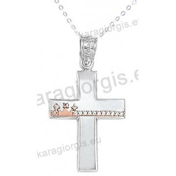 Βαπτιστικός σταυρός λευκόχρυσος με αλυσίδα για κορίτσι σε λουστρέ φινίρισμα με ένθετη rose gold κορώνα σε 14 καράτια με άσπρες πέτρες ζιργκόν.