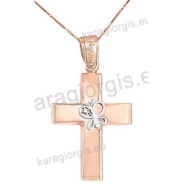 Βαπτιστικός σταυρός rose gold με αλυσίδα για κορίτσι σε λουστρέ φινίρισμα με ένθετη πεταλούδα σε 14 καράτια με άσπρες πέτρες ζιργκόν.