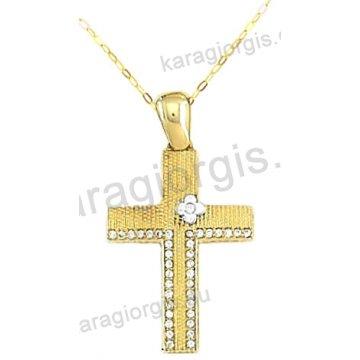 Βαπτιστικός σταυρός για κορίτσι χρυσός με ένθετο λουλουδάκι με αλυσίδα σε σαγρέ φινίρισμα με άσπρες πέτρες ζιργκόν 14 καράτια.