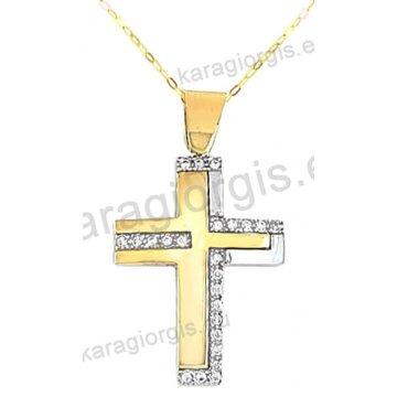 Βαπτιστικός σταυρός για κορίτσι χρυσός με αλυσίδα σε λουστρέ φινίρισμα με άσπρες πέτρες ζιργκόν 14 καράτια.