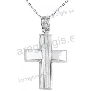 Λευκόχρυσος βαπτιστικός σταυρός για αγόρι με αλυσίδα σε ματ-λουστρέ φινίρισμα 14 καράτια.