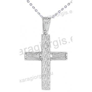 Λευκόχρυσος βαπτιστικός σταυρός για αγόρι με αλυσίδα σε σαγρέ φινίρισμα 14 καράτια.
