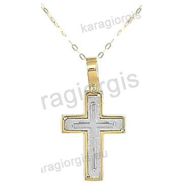 Χρυσός σταυρός για αγόρι με αλυσίδα σε λουστρέ-ματ φινίρισμα 14 καράτια.