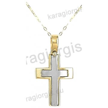 Χρυσός σταυρός για αγόρι με αλυσίδα σε λουστρέ φινίρισμα 14 καράτια.