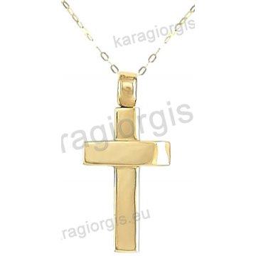 Χρυσός σταυρός για αγόρι με αλυσίδα κλασικός σε λουστρέ φινίρισμα 14 καράτια.