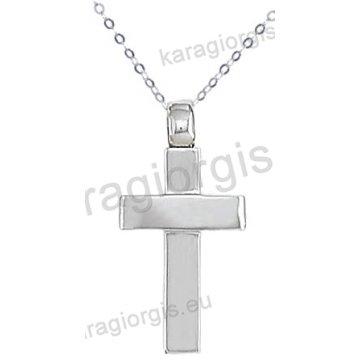 Λευκόχρυσος σταυρός για αγόρι με αλυσίδα κλασικός σε λουστρέ φινίρισμα 14 καράτια.