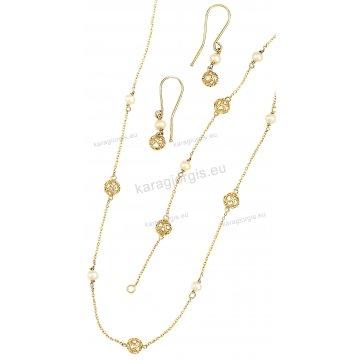 Σετ χρυσό σε Κ14 με κολιέ, βραχιόλι, σκουλαρίκια με περιμετρικές πέρλες και μπίλιες σε λουστρέ φινίρισμα.