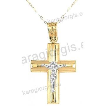 Χρυσός βαπτιστικός σταυρός για αγόρι με αλυσίδα σε λουστρέ-ματ φινίρισμα με ένθετο λευκόχρυσο εσταυρωμένο 14 καράτια.