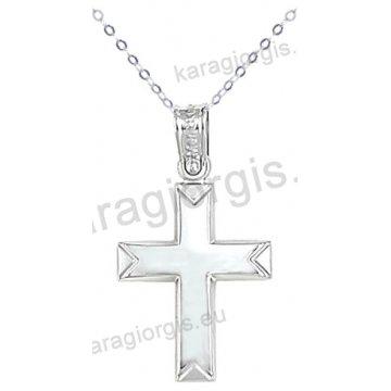 Λευκόχρυσος βαπτιστικός σταυρός για αγόρι με αλυσίδα σε λουστρέ φινίρισμα σε 14 καράτια.