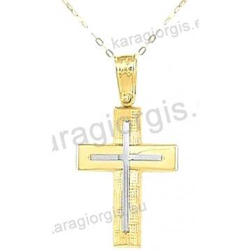 Χρυσός βαπτιστικός σταυρός K14 για αγόρι με αλυσίδα με ένθετο σταυρό σε λουστρέ-σαγρέ φινίρισμα.