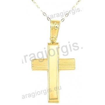 Χρυσός βαπτιστικός σταυρός για αγόρι με αλυσίδα με λουστρέ-ματ φινίρισμα σε 14 καράτια.