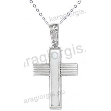 Λευκόχρυσος βαπτιστικός σταυρός K14 για αγόρι με αλυσίδα με λουστρέ-ματ φινίρισμα.