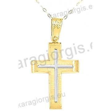 Χρυσός βαπτιστικός σταυρός για αγόρι με αλυσίδα με ένθετο σταυρό σε σαγρέ φινίρισμα σε 14 καράτια.