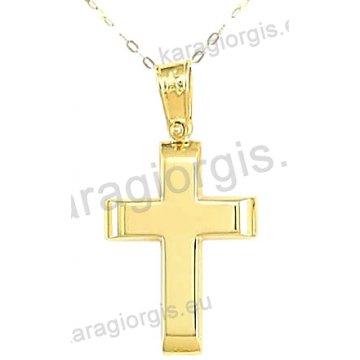 Χρυσός βαπτιστικός σταυρός για αγόρι με αλυσίδα σε λουστρέ φινίρισμα κλασικός σε 14 καράτια.