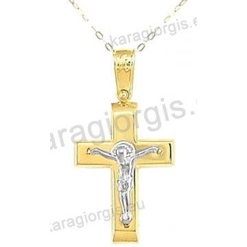 Χρυσός βαπτιστικός σταυρός για αγόρι με αλυσίδα με ένθετο εσταυρωμένο σε λουστρέ φινίρισμα σε 14 καράτια.