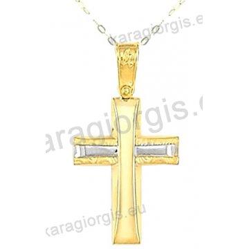 Χρυσός βαπτιστικός σταυρός για αγόρι με αλυσίδα με λουστρέ-σαγρέ φινίρισμα σε 14 καράτια.