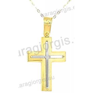 Χρυσός βαπτιστικός σταυρός για αγόρι με αλυσίδα με ένθετο σταυρό σε λουστρέ-ματ φινίρισμα σε 14 καράτια.