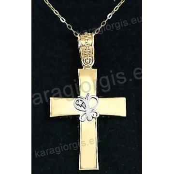 Χρυσός βαπτιστικός σταυρός για κορίτσι με αλυσίδα με λουστρέ φινίρισμα και ένθετη λευκόχρυση πεταλούδα σε 14 καράτια.