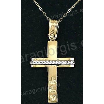 Χρυσός βαπτιστικός σταυρός για κορίτσι με αλυσίδα με λουστρέ φινίρισμα και ένθετες  πεταλούδες σε 14 καράτια.