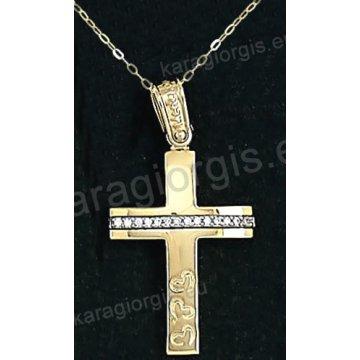 Χρυσός βαπτιστικός σταυρός για κορίτσι με αλυσίδα με λουστρέ φινίρισμα και ένθετες καρδούλες σε 14 καράτια με πέτρες ζιργκόν.