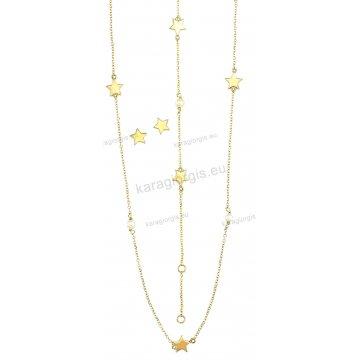 Σετ χρυσό σε Κ14 με κολιέ, βραχιόλι, σκουλαρίκια και περιμετρικές άσπρες πέρλες και χρυσά αστεράκια.