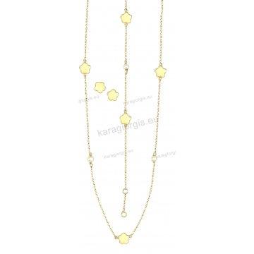 Σετ χρυσό σε Κ14 με κολιέ, βραχιόλι, σκουλαρίκια με περιμετρικά στοιχεία σε αστεράκια και πέρλες.