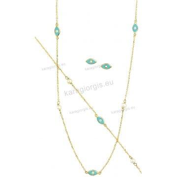 Σετ χρυσό σε Κ14 με κολιέ, βραχιόλι, σκουλαρίκια με περιμετρικά στοιχεία σε ματάκια και πέρλες.